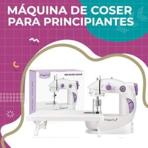 maquina-de-coser-para-principiantes